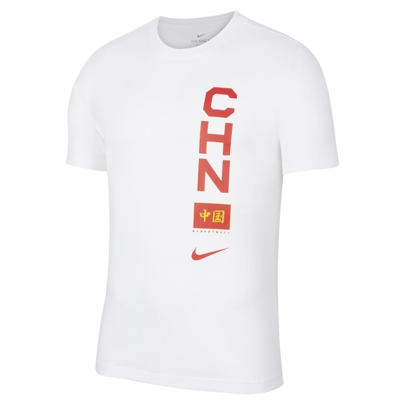 China Nike Dri-FIT Camiseta de baloncesto - Hombre - Blanco