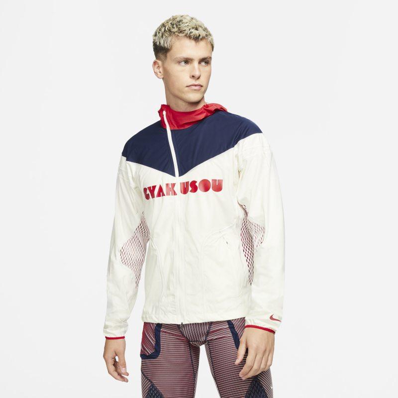 Nike x Gyakusou Chaqueta de tres capas - Hombre - Crema
